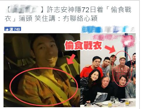 张若昀唐艺昕2017年拍了红底证件照网友:2年前就领证了?