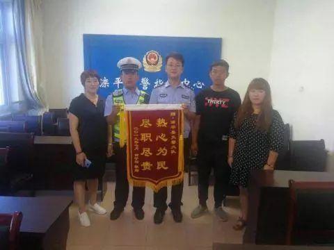 事件发生在6月24日,滦平县公安交警大队指挥中心接到求助电话 滦平药