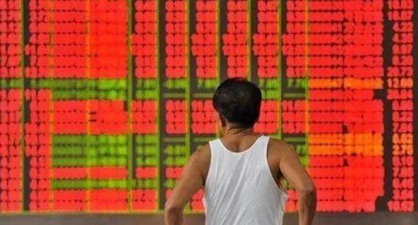 全世界93%的散户投资者从来没有在股市上赚过钱?