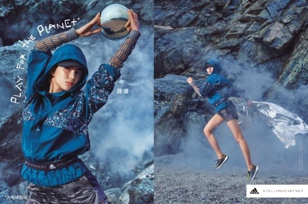 adidas(阿迪达斯) by Stella McCartney(丝黛拉·麦卡妮)秋季系列全新发布 宣布昆凌成为最新代言人