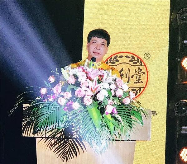 泉州市泉利堂食品工业有限公司董事长陈清帅先生