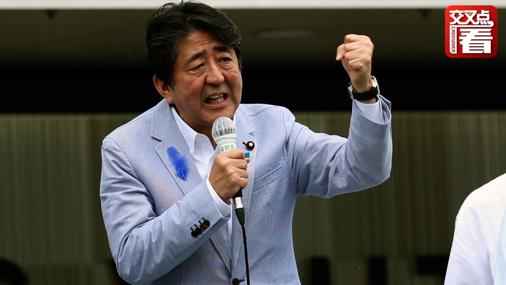 """尴尬!安倍台上拉票 日本民众台下大喊""""下台"""""""