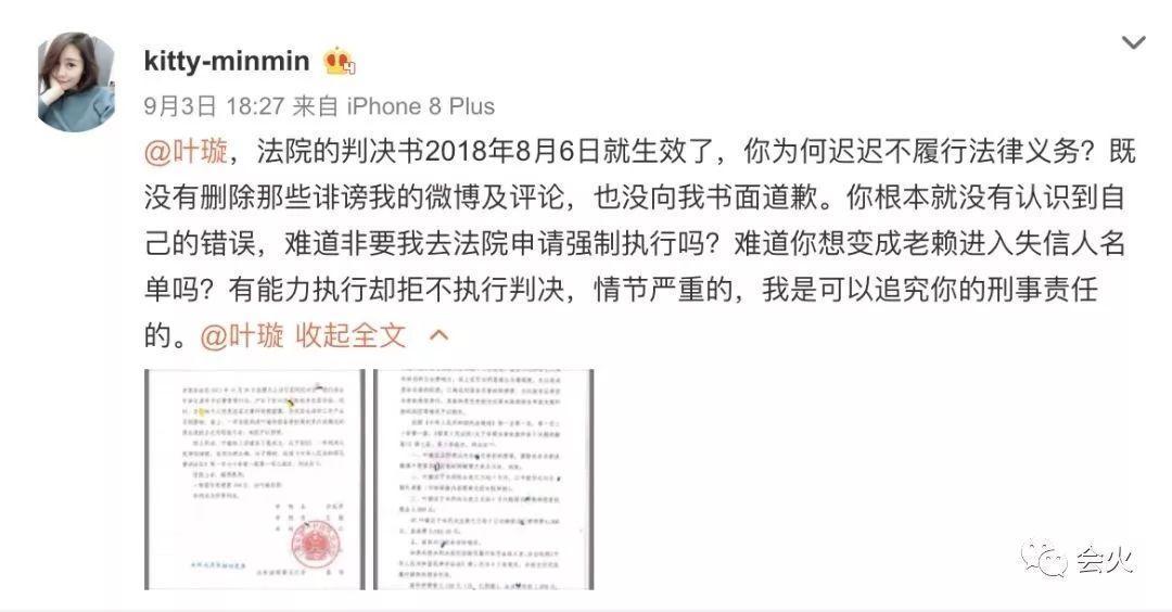 叶璇小默先生和平分手,四年感情走向结束,被调侃:蛊解了?