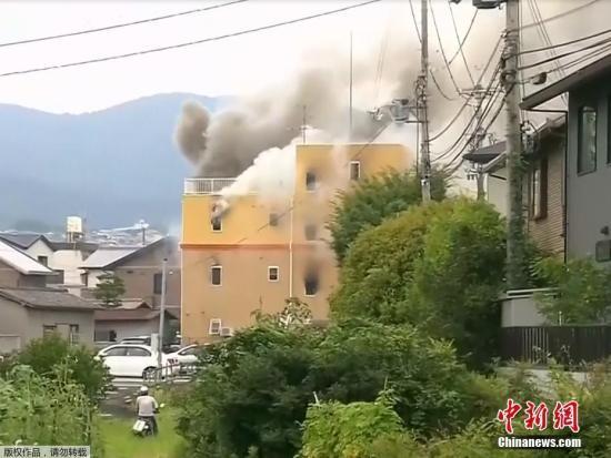 造成34人死亡,日本警方对京都纵火案嫌犯发出逮捕令