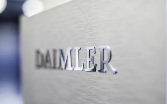 北汽集团投资戴姆勒股份公司 深化双方长期合作关系