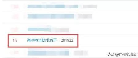 http://www.hljold.org.cn/shehuiwanxiang/157075.html