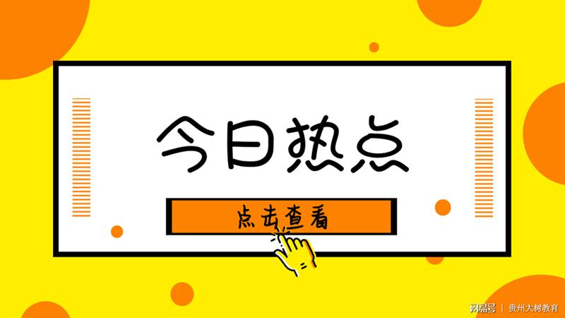 网友投诉:澧县恒大御景湾精装房质量极差!