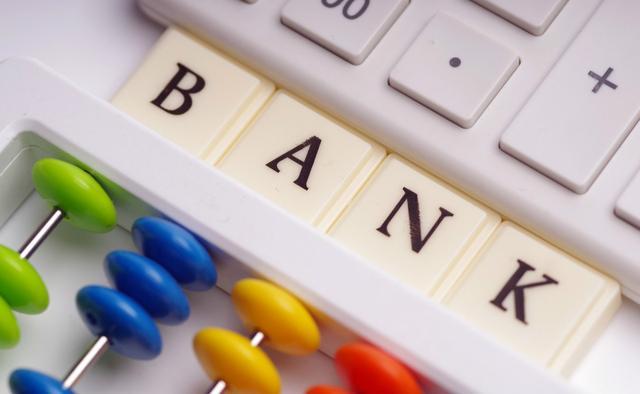 实体经济更加有希望了,银行优先股监管将松绑