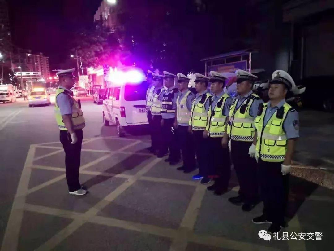 <b>陇南礼县:重拳整治青少年飙车乱象,已查处38起违法</b>