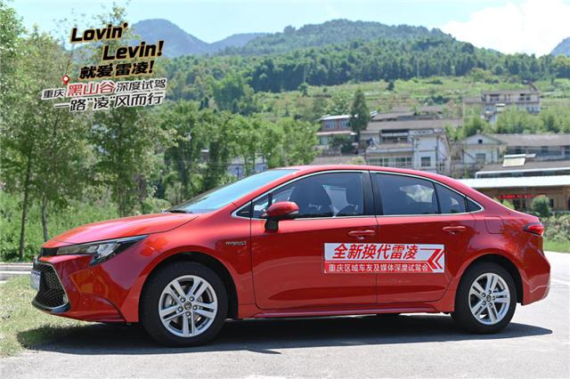 丰田雷凌多少钱国六现车优惠销售图片