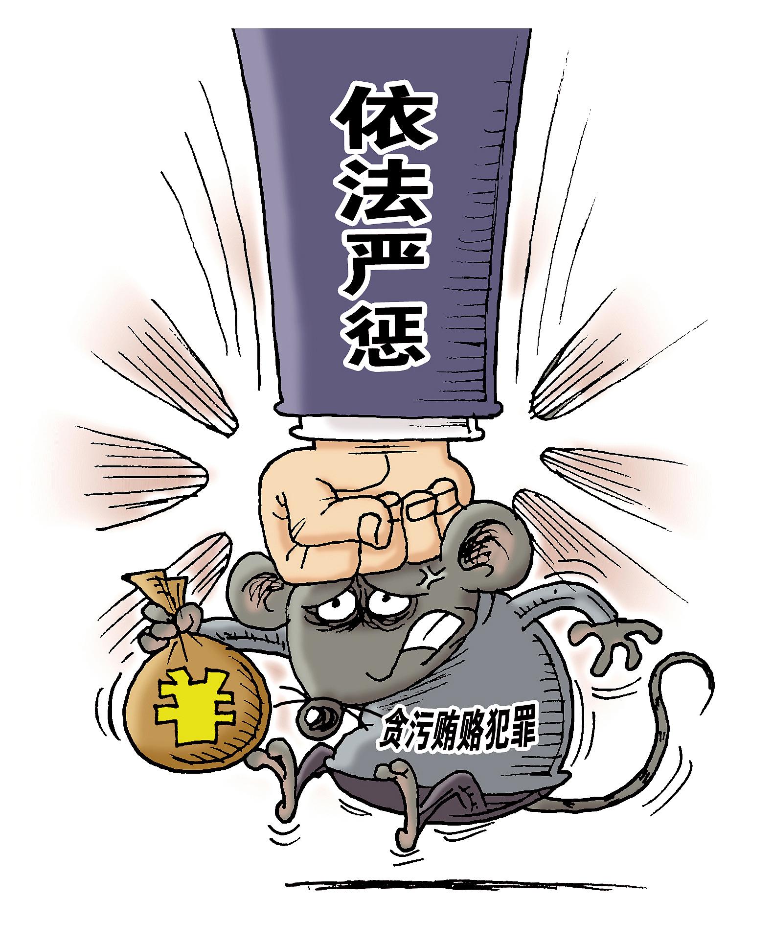 贵阳市综合保税区原党工委副书记
