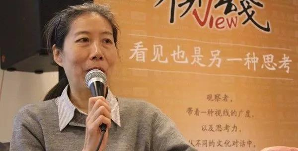 清华女教授:学术研究不是打仗,不需要什么领军人物