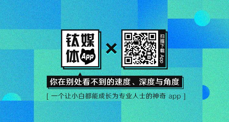 对话今日头条新任 CEO 陈林:从产品经理到日活过亿平台掌舵人