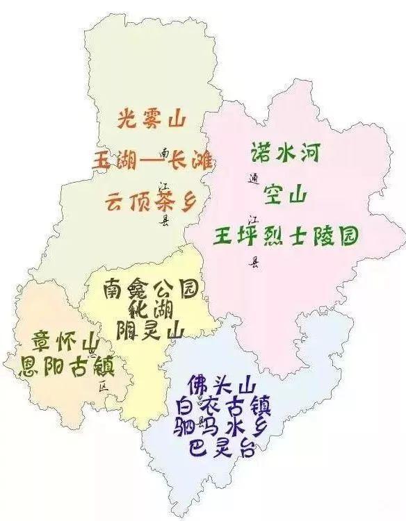 特色手绘中国地图