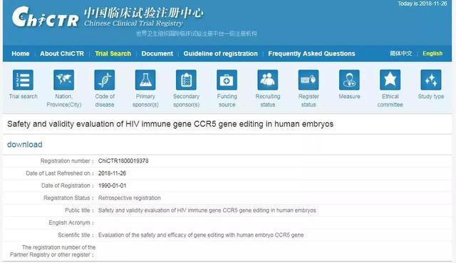 全球学界震动:中国诞生世界首例基因编辑婴儿!HIV免疫与生俱来