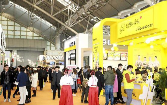 中国特许加盟展2018全年展会结束_2019计划公布