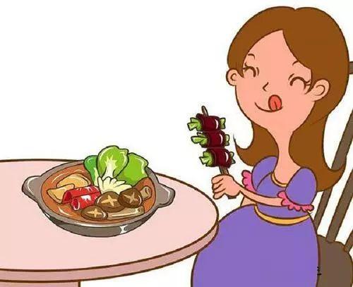 【孕妇能吃火锅吗?】妈妈的饮食是宝宝重要的营养来源!