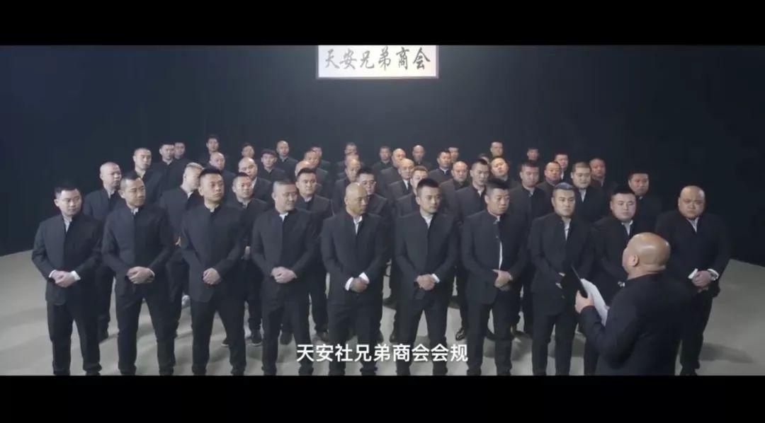 """""""《兄弟之义字当头》拍摄前几个月,天安社""""宣传委员""""天安永义在情趣"""