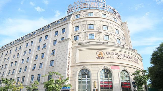 媒体报道郑州美中商都妇产医院口碑