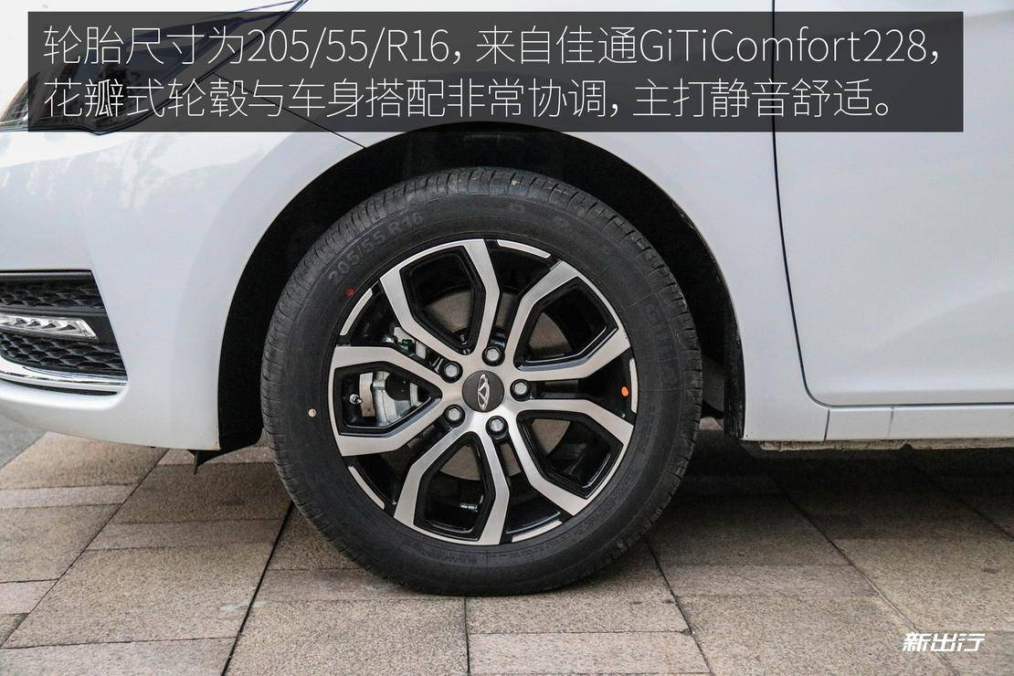 轮胎.jpg