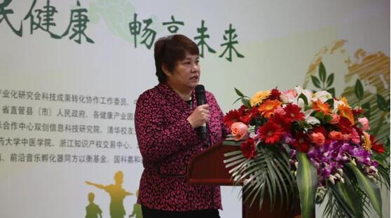 健康中国双创大赛结硕果,生命健康科技金融宣布成立!