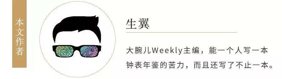 """大腕兒探店:寶珀新東安旗艦店""""剁手""""記"""