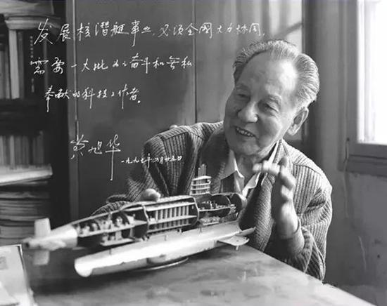 中国核潜艇之父——黄旭华