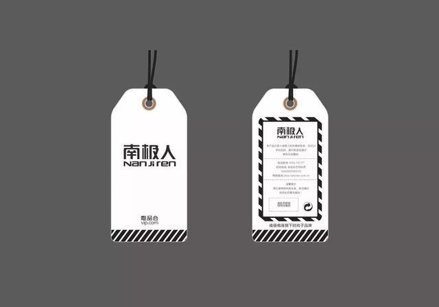卖吊牌的南极电商 品控失守,或伤及品牌