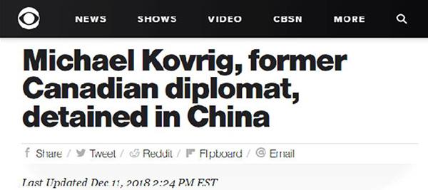 加拿大官员:无迹象显示前外交官被拘与华为事件有关