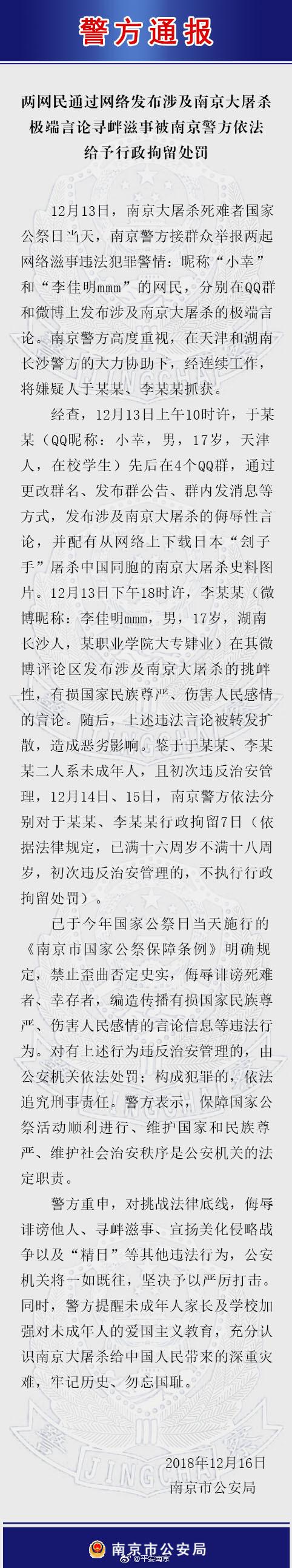 http://www.hljold.org.cn/shehuiwanxiang/57209.html