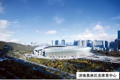 2018中国好物业No.1系列 中航物业 机构物业No.1