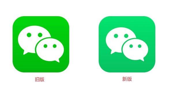 微信7.0启用新Logo 颜色更淡 图标更小