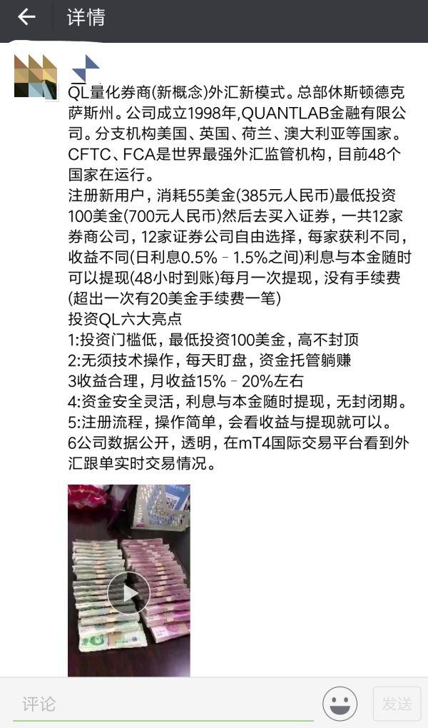 不止权健!东霖国际也被抓18人 据说已有120万会员