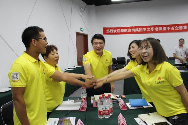 百企慧:培养中高层管理人才 打造高绩效管理团队
