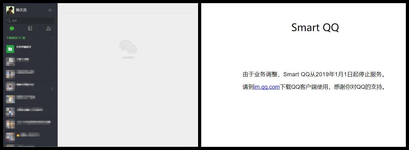 QQ宠物后腾讯再关webQQ,一个时代的缓慢落幕