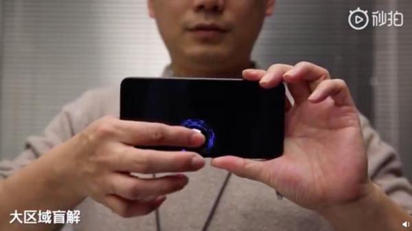 bob电竞:小米发布全新屏幕指纹技术 支持一键录入/大范围盲解