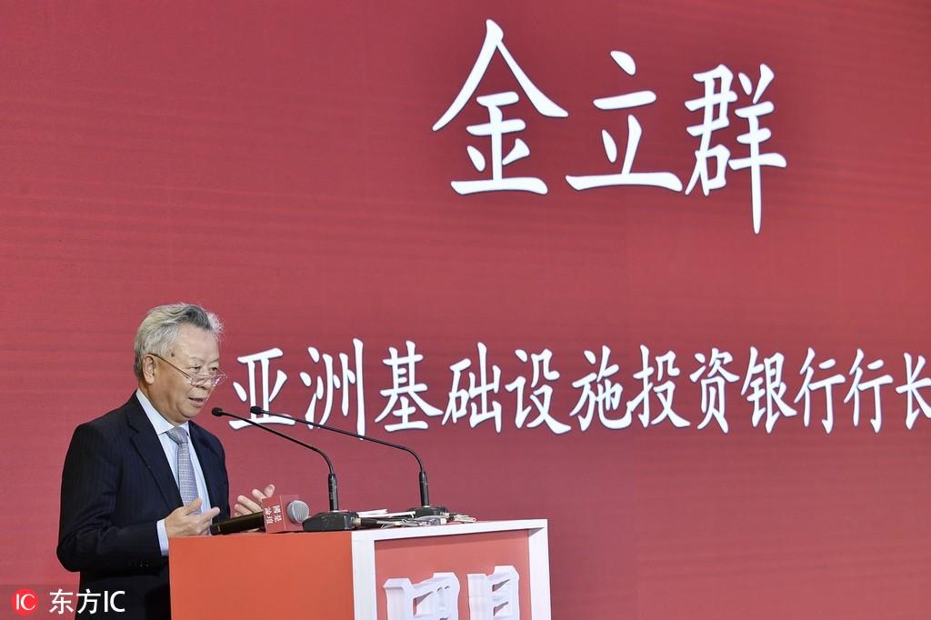 """亚投行行长金立群驳斥""""中国不顾后果地放贷"""" (图)"""