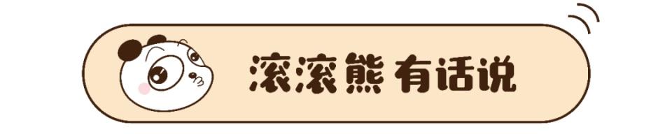 林志玲光脚给网红伴舞先天美和后天美的差距一目了然