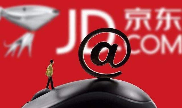 京东金融被曝获取用户敏感图片并上传 官方:暂时下线功能-互联网数据中心