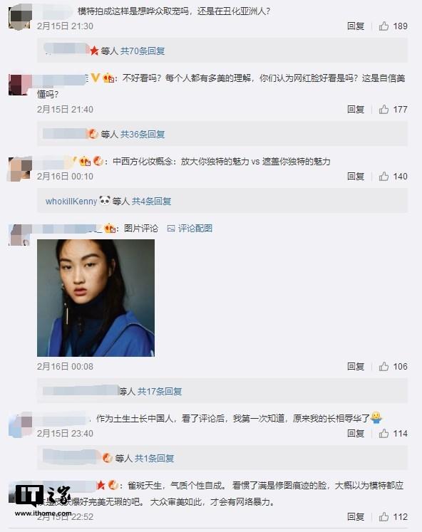 "ZARA回应""丑化中国模特"":照片未PS"