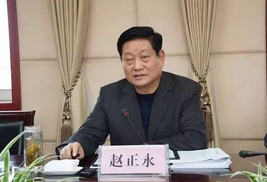 赵正永落马35天后 他的外甥被双开了