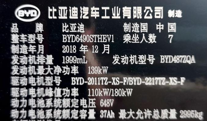 b2019810a4cb44b0b2d15454b35a213f.png