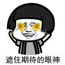 emoji必备表情模范表情包刘泽煊,男友锦囊上线月经get√图片