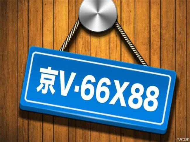 2505152938.jpg