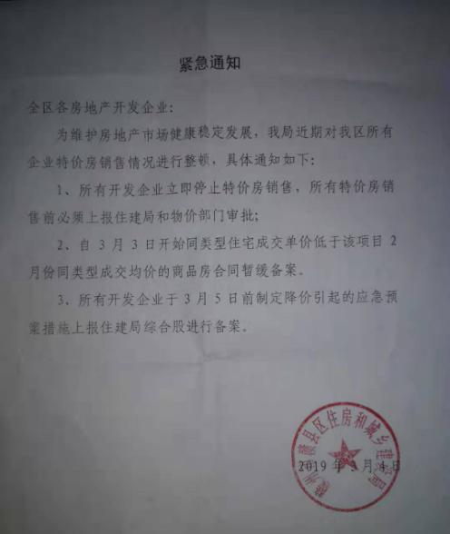 中国江西网赣州讯 住建局燃气安全检查工
