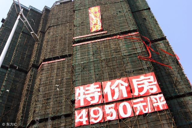 江西赣县住建局发布公告:特价房停售价格不低