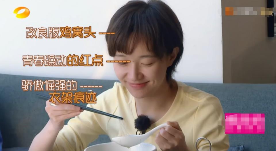 焦俊艳第一次相亲出现5失误,吃完饭对男方直接说拜拜