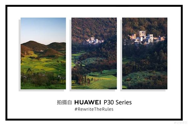余承东公布华为P30系列拍照样张:远方的美近在咫尺