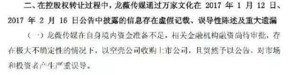 赵薇再成被告:67位股民起诉 诉讼额达5000多万