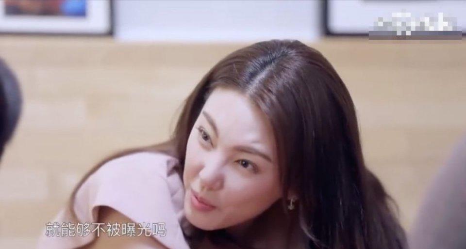 张雨绮上综艺立新人设2天就崩塌,但镜头里的脸让人太意外了
